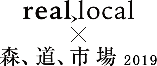 reallocal
